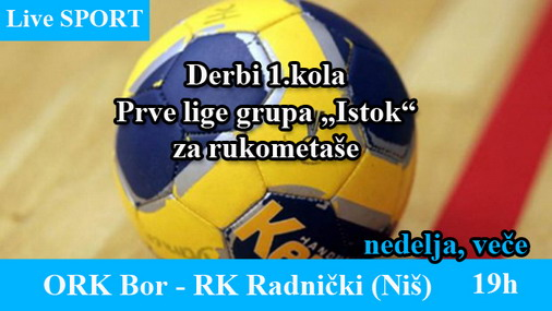 ORK Bor - RK Radnički