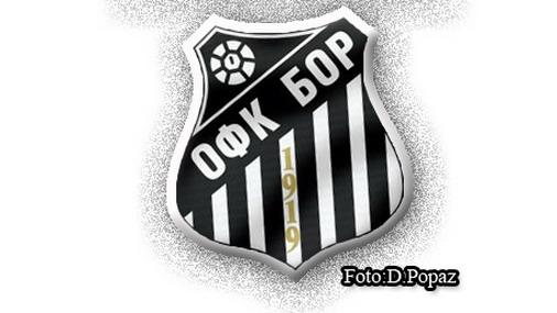 logo-kluba-ofk-bor2