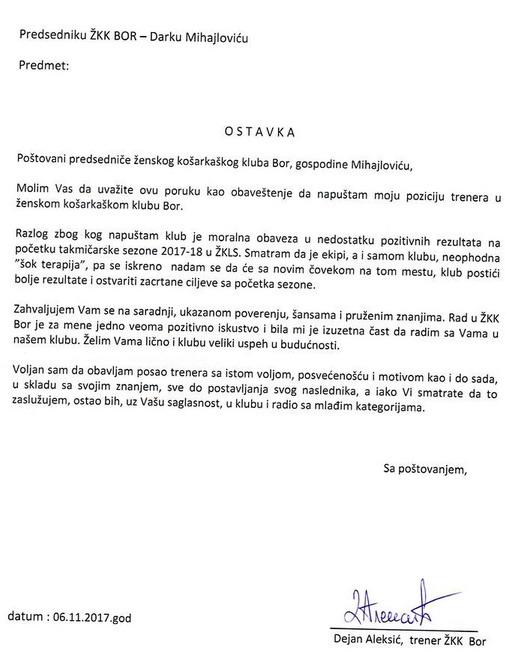 Skenirana ostavka Dejana Aleksića