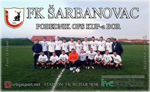 sarbanovac3